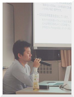 Mr. Nakanishi at talk